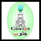 client-ganope