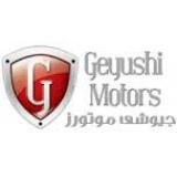 geyushi-motors
